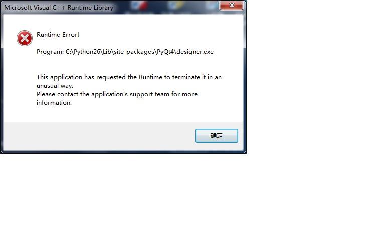 qtdesign runtime error.jpg
