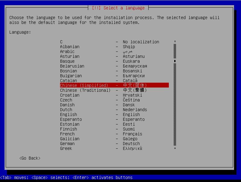 Debian6.0.5-install-02.png