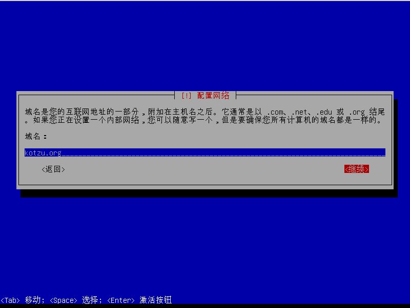 Debian6.0.5-install-06.png