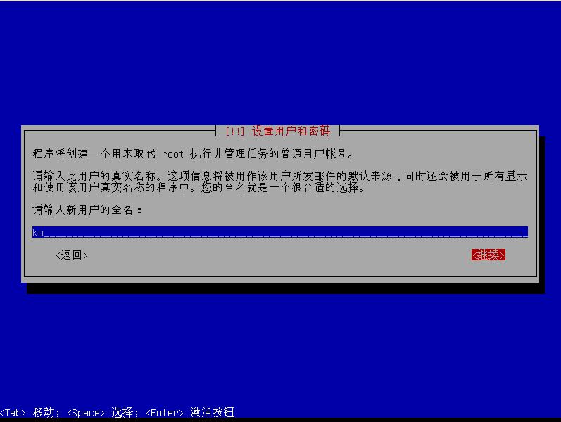 Debian6.0.5-install-09.png