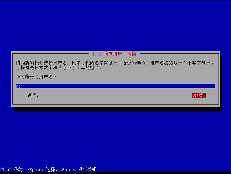 Debian6.0.5-install-10.png