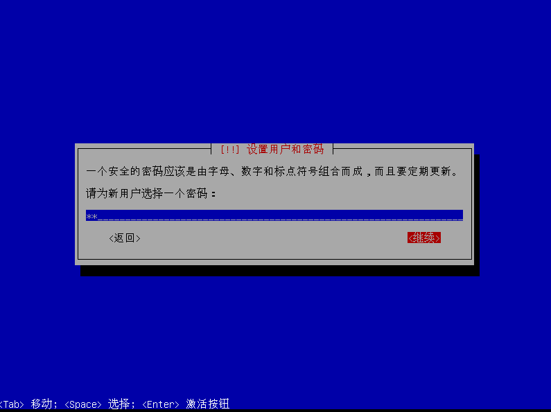 Debian6.0.5-install-11.png