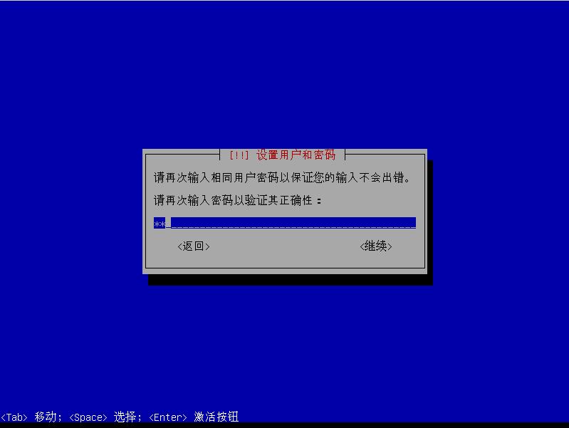 Debian6.0.5-install-12.png