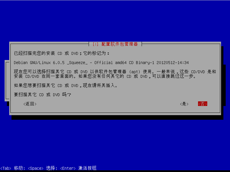 Debian6.0.5-install-18.png