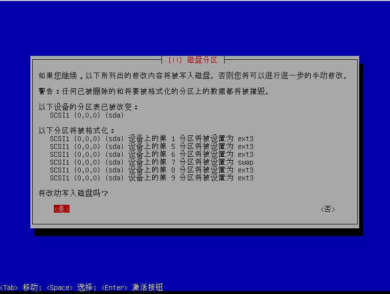 Debian6.0.5-install-17.png