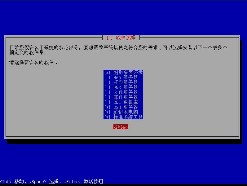 Debian6.0.5-install-21.png