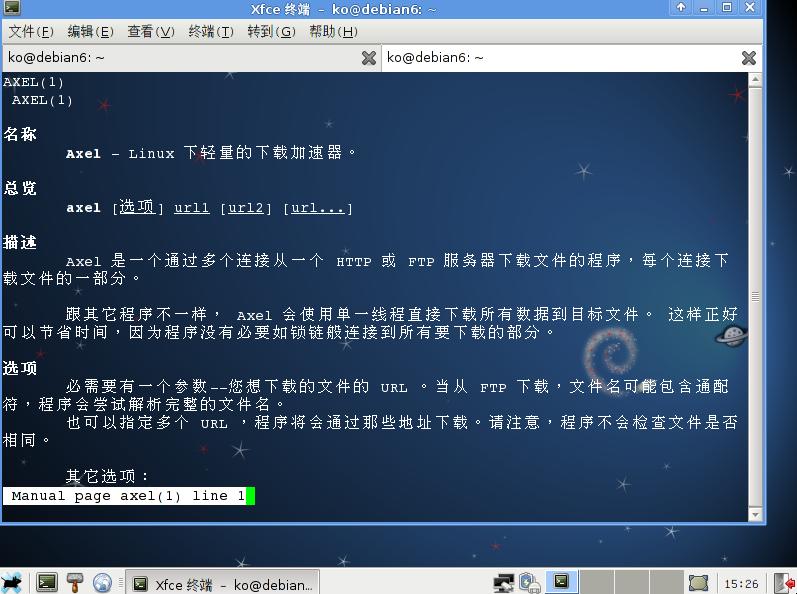 Debian6.0.5-start-05.png