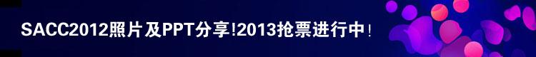 09-24-IT-文章图-3-75080.jpg