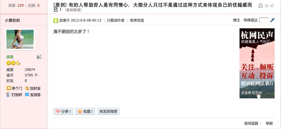 Snip20121116_2.png