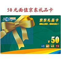 item-0FCE8A78-428F130000000000040100000FEE7A35_0_200x200.jpg
