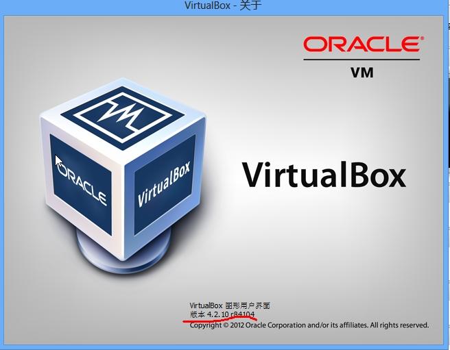 vbox err02.jpg