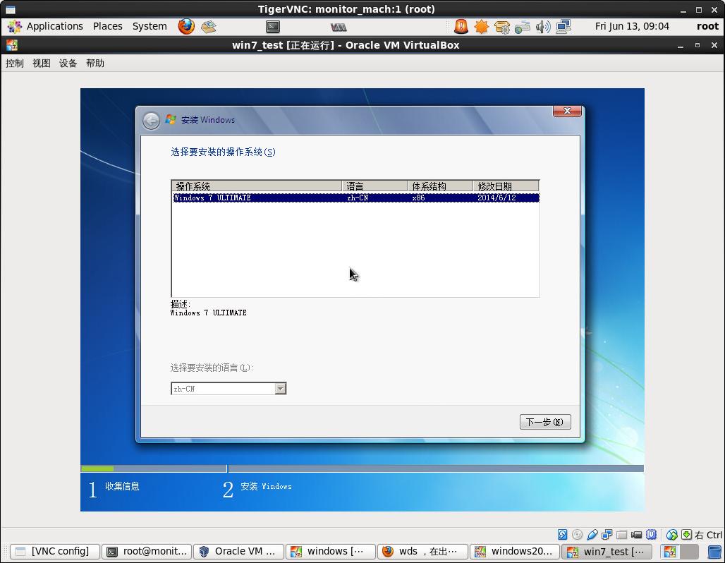 Screenshot-Untitled Window-2.png