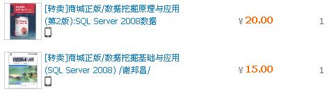 QQ图片20140919095810.png
