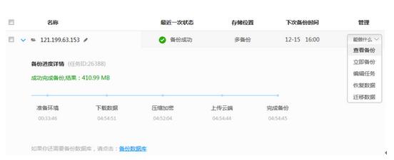 QQ截图20141212131536.png