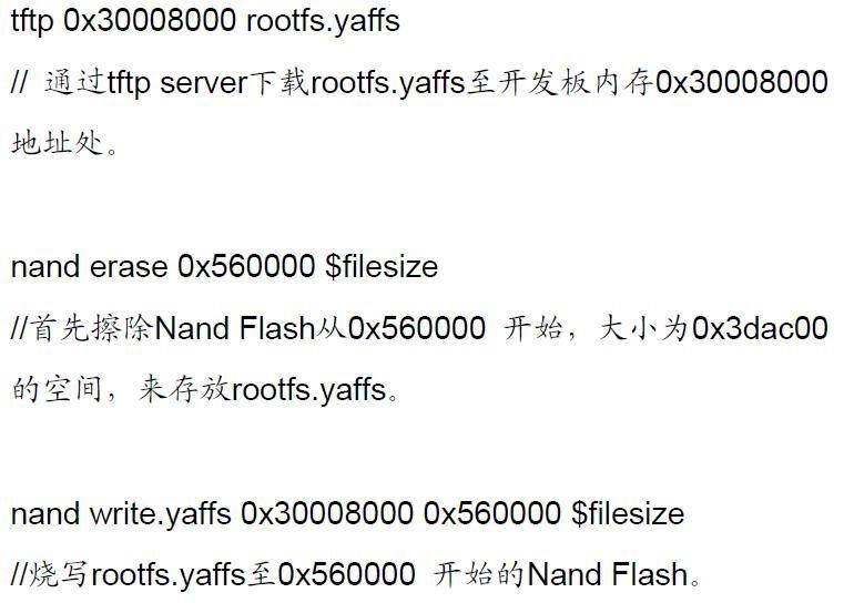 nand write yaffs.JPG