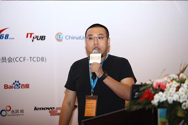 上海宝存信息科技有限公司-高级系统工程师:吕智超.jpg