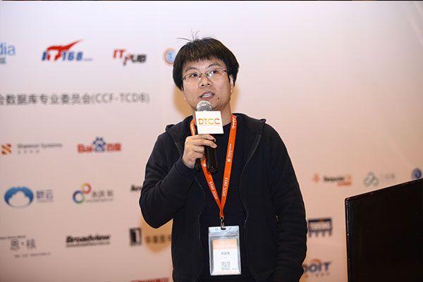 阿里集团数据库专家,淘宝DBA团队主管-刘昆(李圣陶).jpg