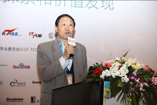 中国计算机学会数据库专业委员会,清华大学教授-周立柱.jpg