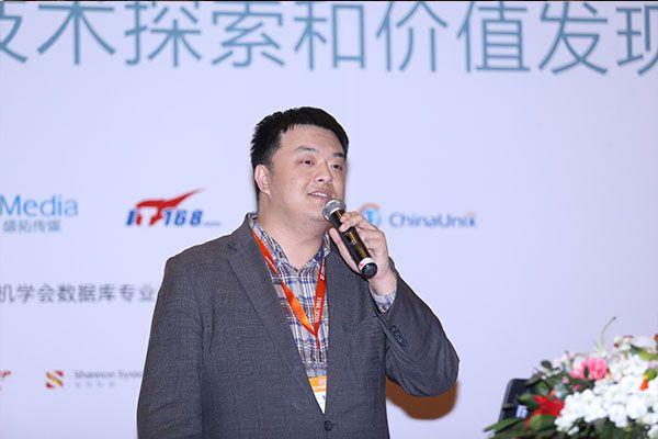 浙江移动信息技术部总经理助理-王晓征.jpg