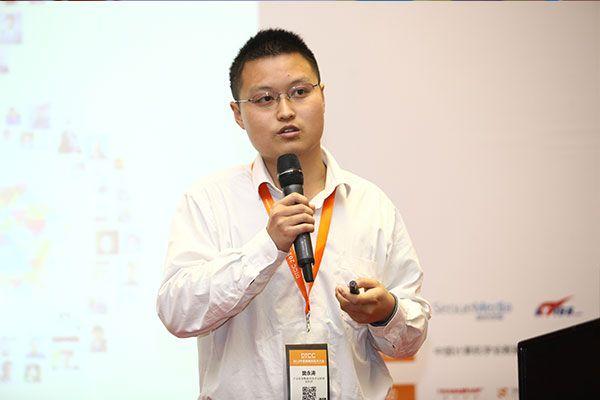 平安科技数据库技术支持部架构师-樊永涛.jpg