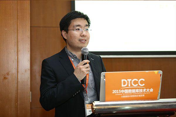 山东大学计算机学院副院长、教授:禹晓辉.jpg