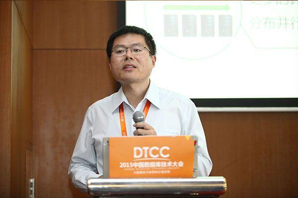 北京大学信息科学技术学院教授-高军.jpg