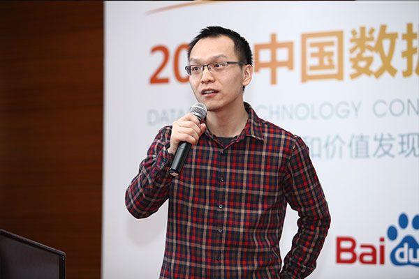 百度大数据部资深研发工程师:刘成.jpg