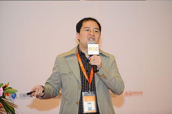 ebay首席DBA:吕海波.JPG