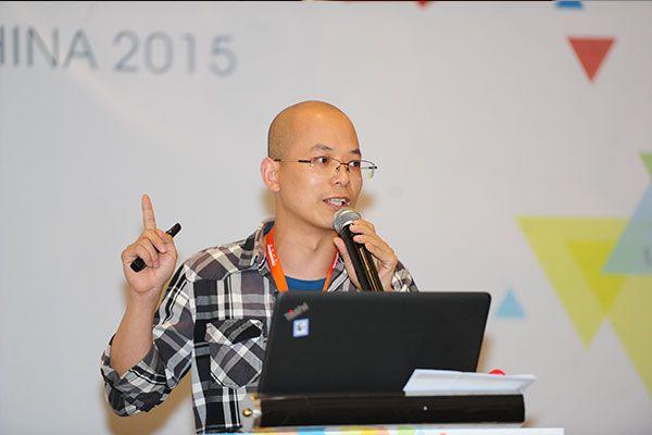 豌豆莢资深系统架构师:刘奇.JPG