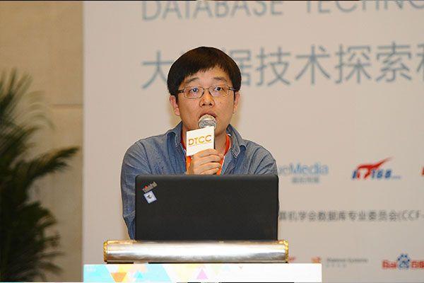 腾讯数据平台部高级工程师:张文郁.JPG