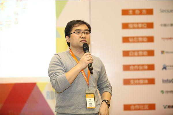 新浪数据库平台经理:肖鹏.JPG