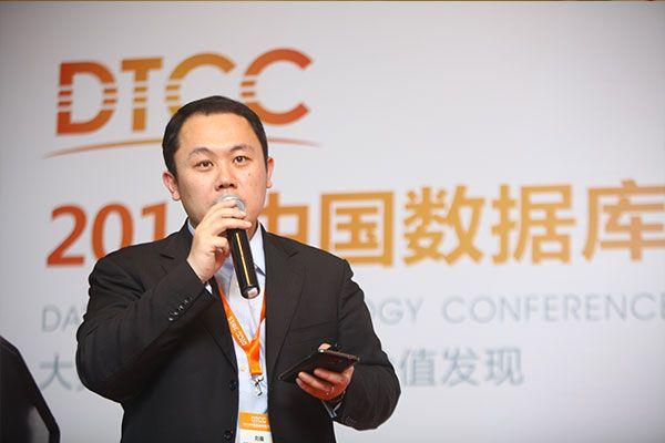 御数坊(北京)科技咨询有限公司:刘晨.JPG