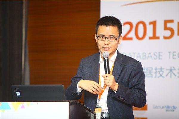 浙江移动信息技术部-技术保障部数据库架构师:郭岳.JPG