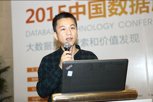 友盟公司数据平台架构师:吴磊.JPG