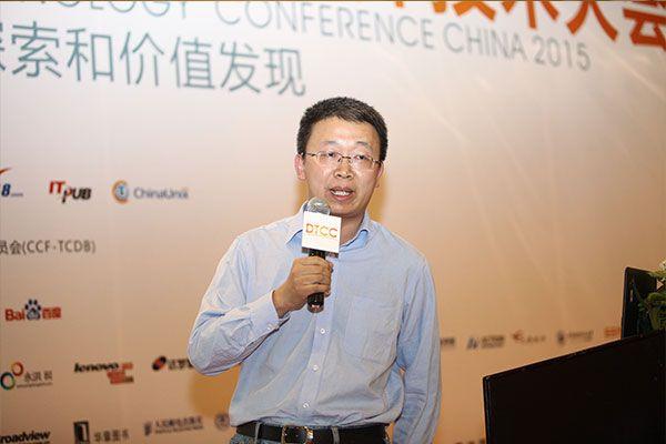 百度基础架构部高级架构师:刘伟.JPG