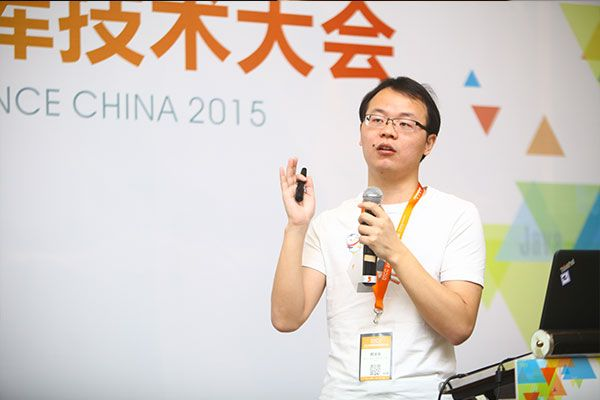 腾讯互动娱乐事业群运营部DBA:韩全安.JPG