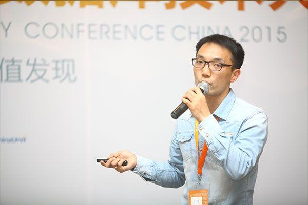 网易工程师:吴东.JPG