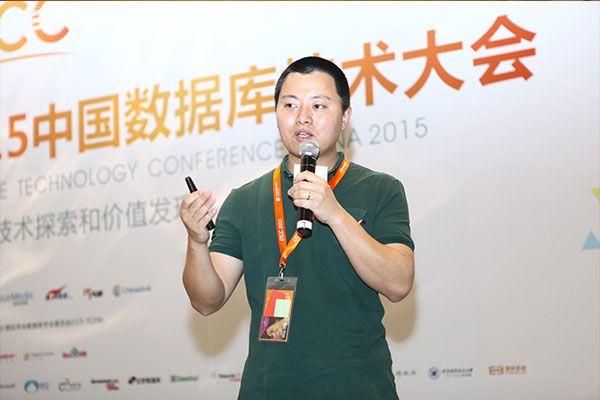 携程高级架构经理:赵俊.JPG