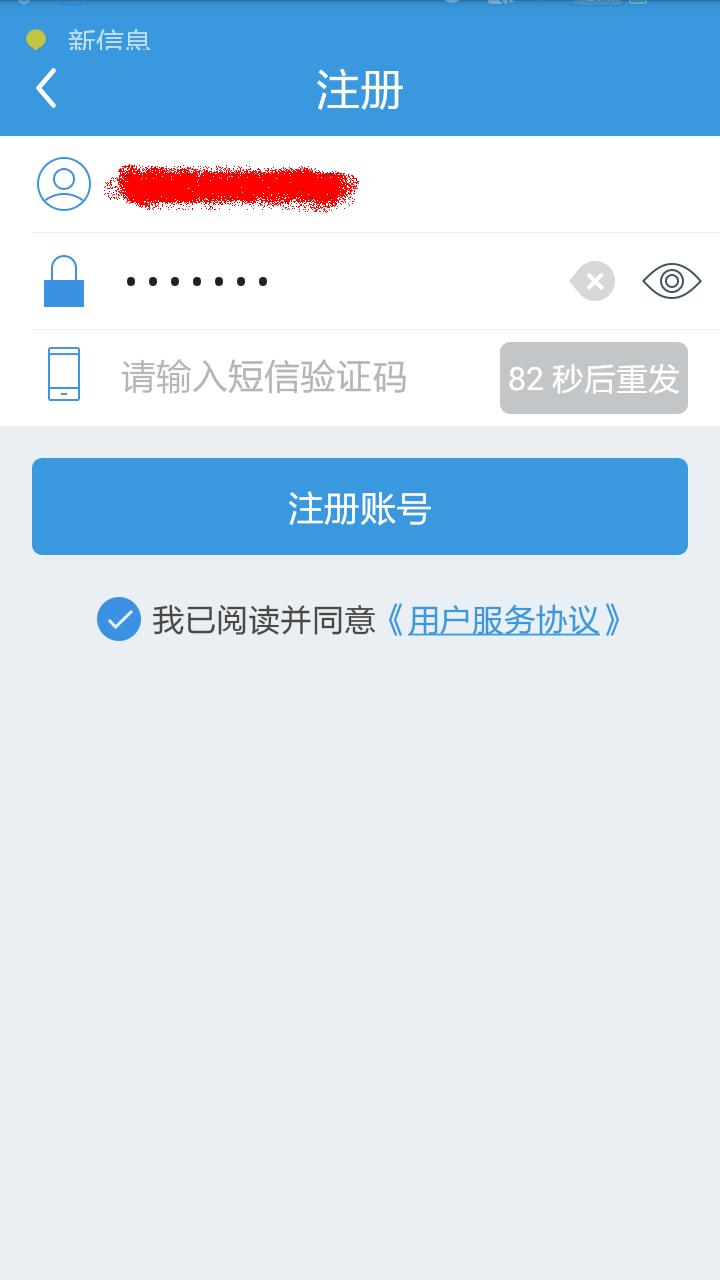 Screenshot_2015-09-23-19-09-06.png