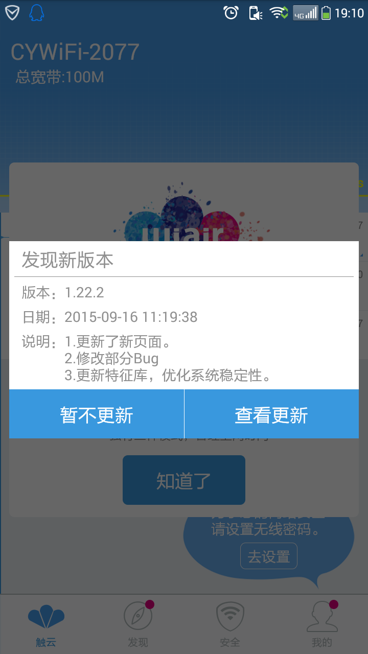 Screenshot_2015-09-23-19-10-30.png