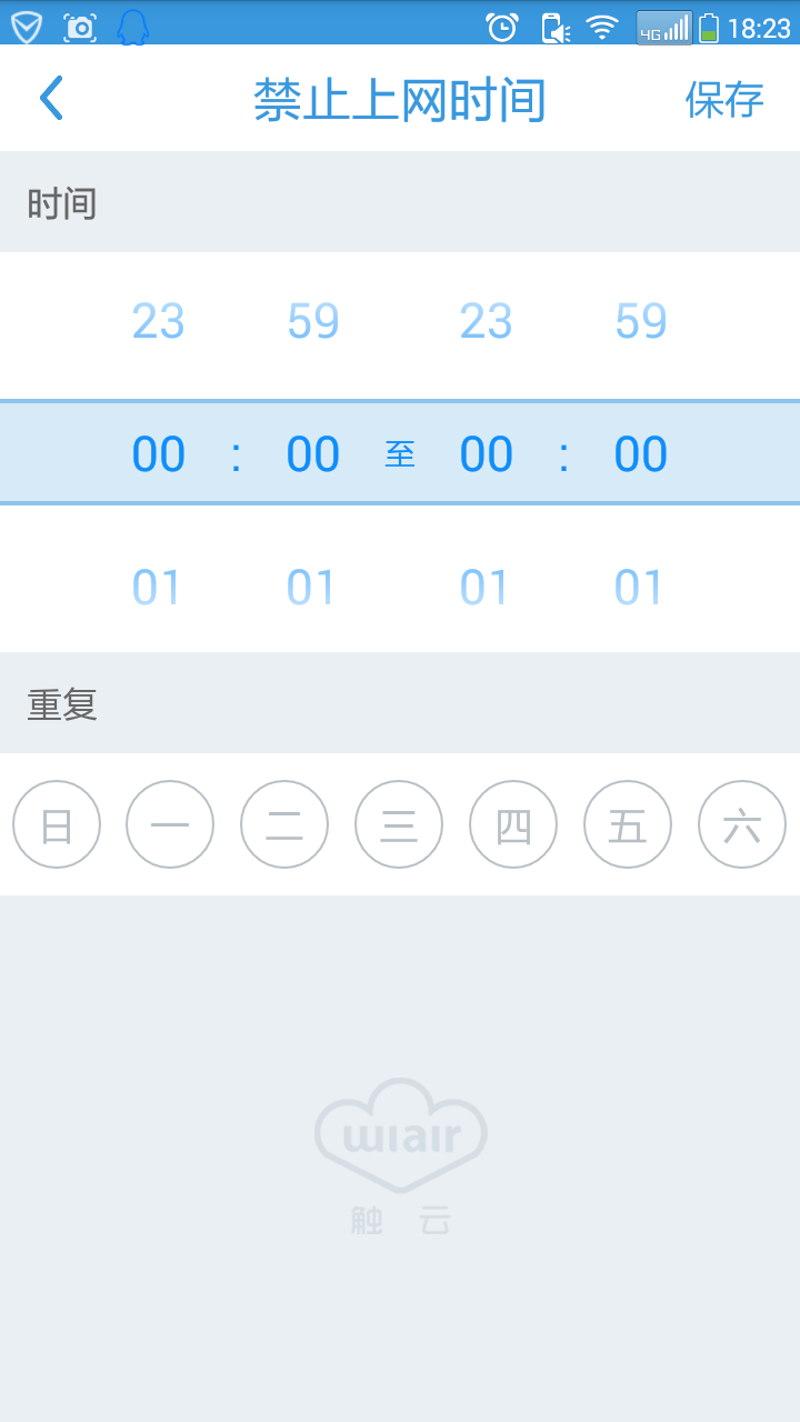 Screenshot_2015-09-30-18-23-13.png
