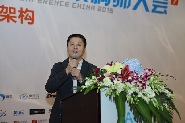 中国电子集团中国信息安全研究院副院长-张向宏.JPG