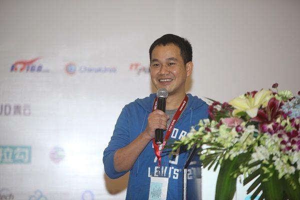 谭利军 腾讯云网络运维高级工程师。.JPG