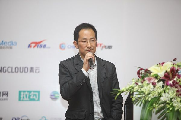 张紫荣:阿里云CDN事业部技术专家.JPG