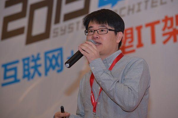 罗海雄 云和恩墨性能优化总监.JPG