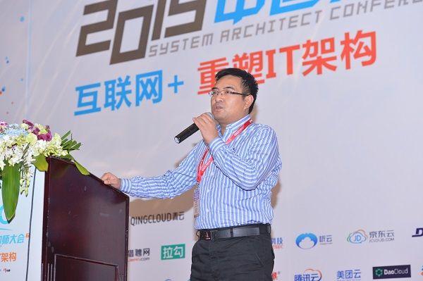 张荣臻:哈尔滨银行科技部系统架构总监.JPG