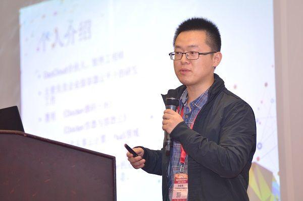 孙宏亮 DaoCloud工程师&初创团队成员.JPG