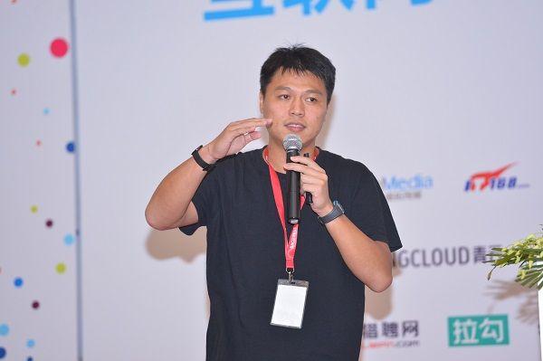 罗兴峰:杭州数云运维架构师.JPG