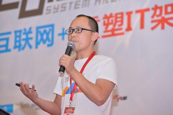 何伟:魅族系统架构师.JPG