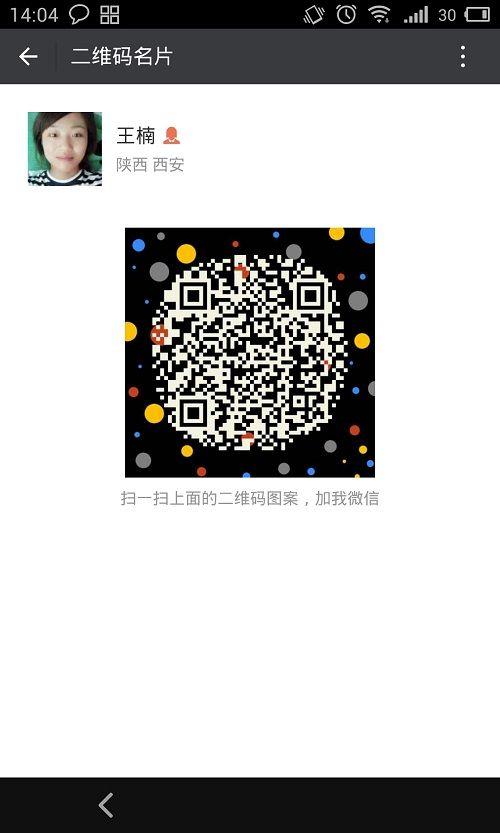 S51202-140423.jpg